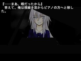 硝子の月-Retrouvailles- Game Screen Shot4