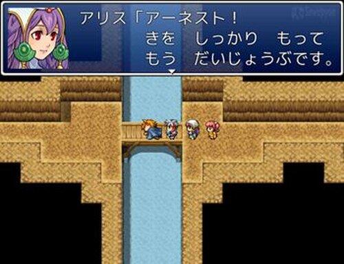 Prototype Game Screen Shot3