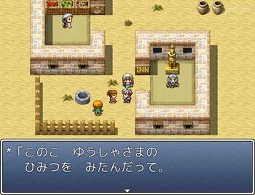 Prototype Game Screen Shot4