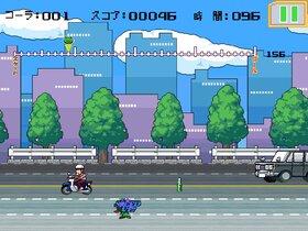ケロ子走る! Game Screen Shot3