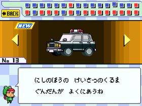 ケロ子走る! Game Screen Shot4