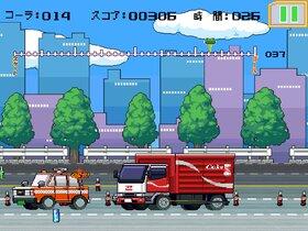 ケロ子走る! Game Screen Shot5