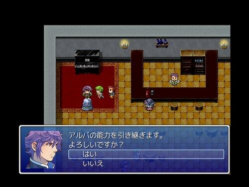 ひかりとやみ Game Screen Shot