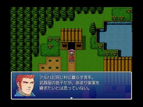 ひかりとやみ Game Screen Shot2