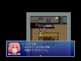 ひかりとやみ Game Screen Shot4