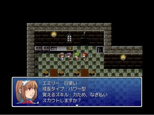 ひかりとやみ Game Screen Shots