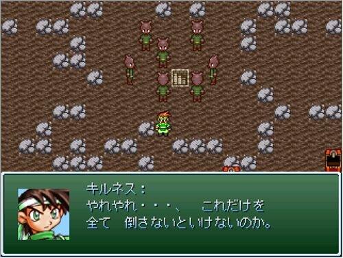 ダンジョン ロード 2 Game Screen Shot1