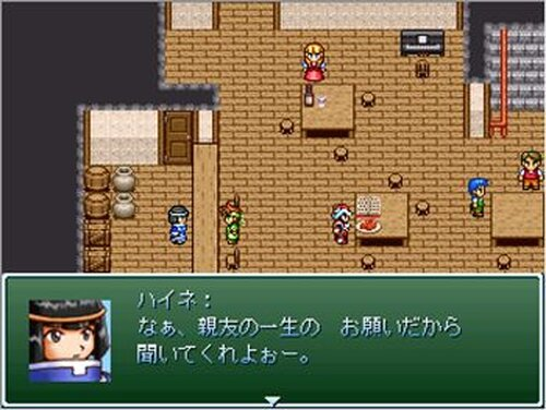 ダンジョン ロード 2 Game Screen Shot2
