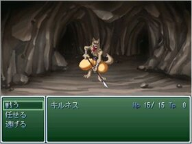 ダンジョン ロード 2 Game Screen Shot4