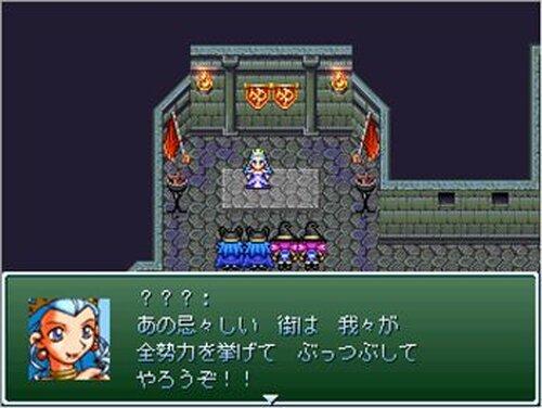 ダンジョン ロード 2 Game Screen Shot5