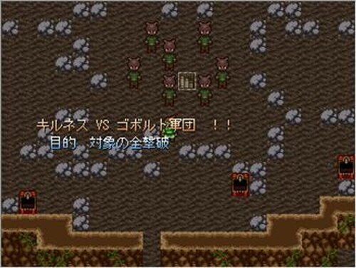 ダンジョン ロード 2 Game Screen Shots