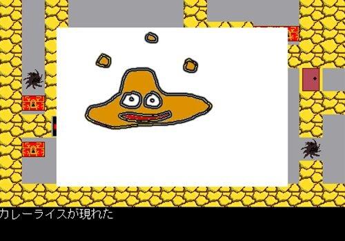 暇つぶしクエスト Game Screen Shot1