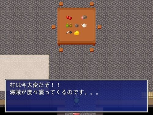 はるさ~うみんちゅ Game Screen Shot