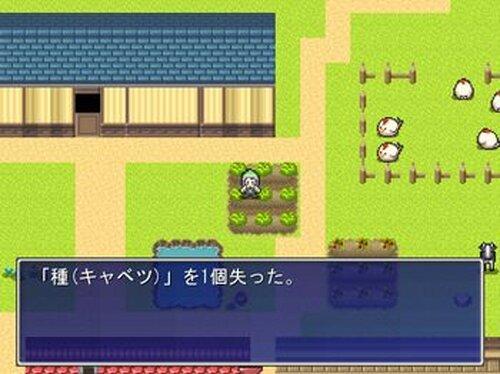 はるさ~うみんちゅ Game Screen Shot4