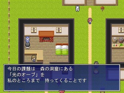 チーちゃんの冒険プチ Game Screen Shot1