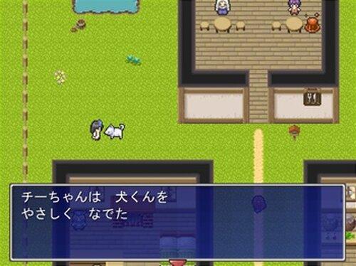 チーちゃんの冒険プチ Game Screen Shot3