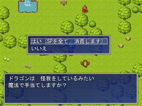 チーちゃんの冒険プチ Game Screen Shot4