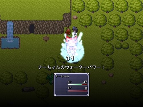 チーちゃんの冒険プチ Game Screen Shot5