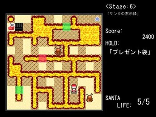 ドキドキ☆サンタ大作戦 Game Screen Shots