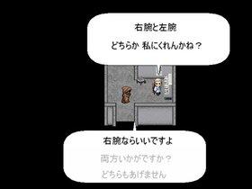 廃病院とガスマスク Game Screen Shot3