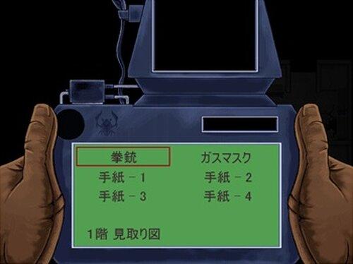 廃病院とガスマスク Game Screen Shot5