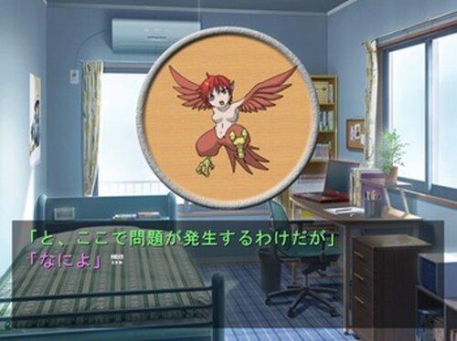 魔物娘と掛けまして Game Screen Shot2