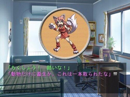 魔物娘と掛けまして Game Screen Shot3