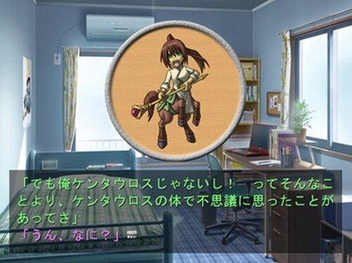 魔物娘と掛けまして Game Screen Shot5