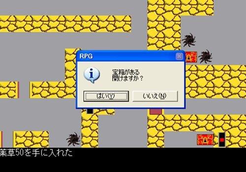 暇つぶしクエスト Game Screen Shot2