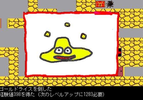 暇つぶしクエスト Game Screen Shot3
