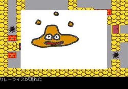 暇つぶしクエスト Game Screen Shots