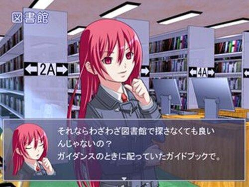 スクール・エクスプローラーズ Game Screen Shot2