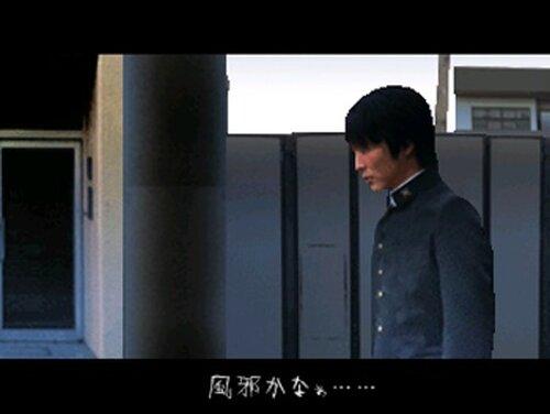 日常侵食ホラー つぐのひ Game Screen Shot3