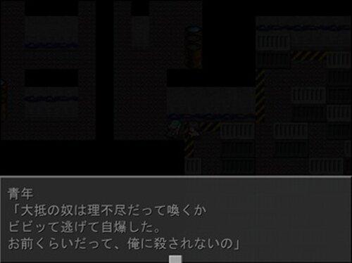 Es Game Screen Shot5