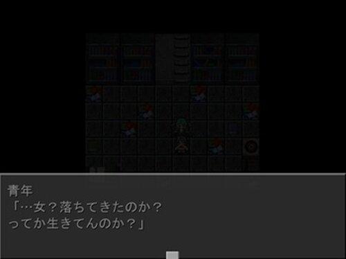 Es Game Screen Shots