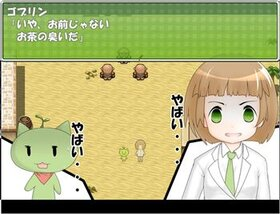 Green Tea Game Screen Shot5