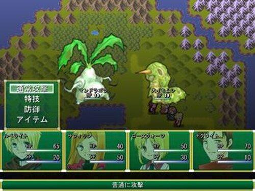 聖なる夜のその前に Game Screen Shot4