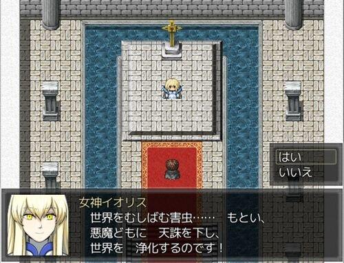 バーチークエスト - 人類最終戦争物語 Game Screen Shot