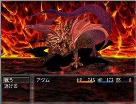 バーチークエスト - 人類最終戦争物語 Game Screen Shot3