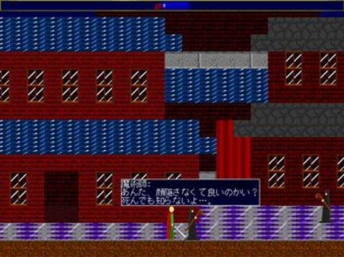 狂人達の晩餐会~混沌とした邪悪な正義~ Game Screen Shot4