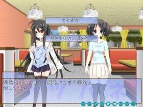 ナツハネ~巡る夏の終着点~ Game Screen Shot3