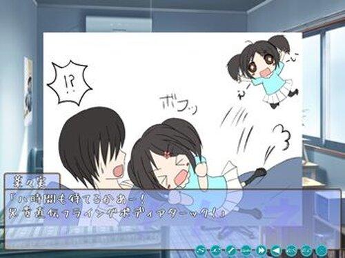 ナツハネ~巡る夏の終着点~ Game Screen Shot4