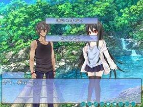 ナツハネ~巡る夏の終着点~ Game Screen Shot5