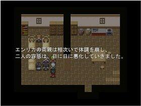 エンリカちゃんの一人旅 Game Screen Shot3