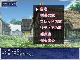 エンリカちゃんの一人旅 Game Screen Shot4