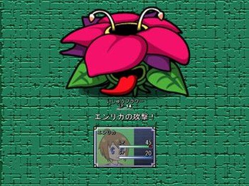 エンリカちゃんの一人旅 Game Screen Shots