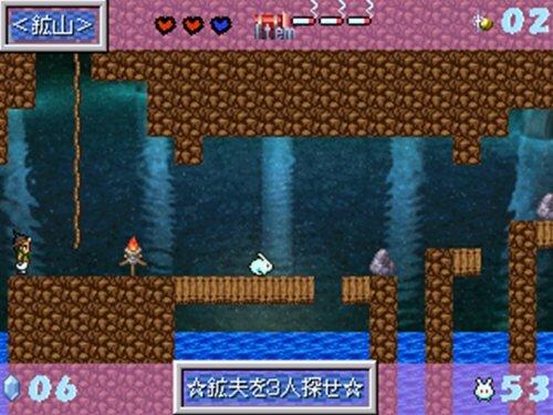 ラビットウルフ Game Screen Shot1