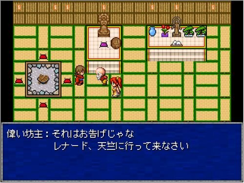 西果て-サイハテ- 前編 Game Screen Shot1