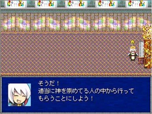 西果て-サイハテ- 前編 Game Screen Shot2