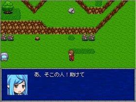 西果て-サイハテ- 前編 Game Screen Shot4